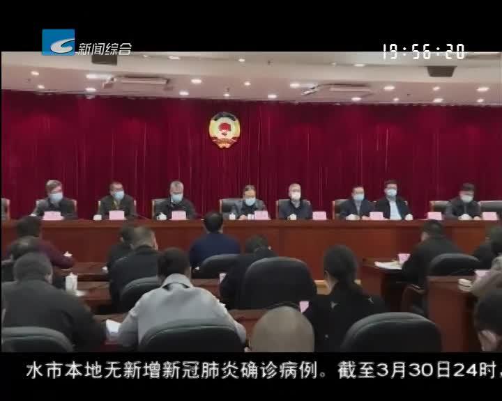 市政协召开四届十七次常委会议