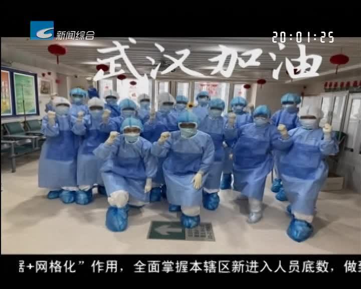 众志成城 共克时艰:我市最后一批援鄂医疗队今日回浙