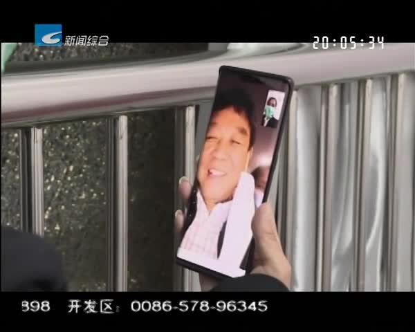 众志成城 共克时艰:丽水驻温州机场服务组: 30天的坚守 助侨抗疫严防输入
