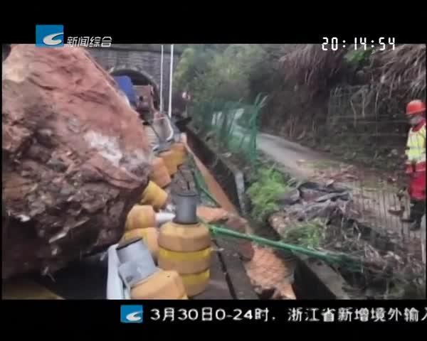 庆元:巨石滚落高速 交警迅速处置