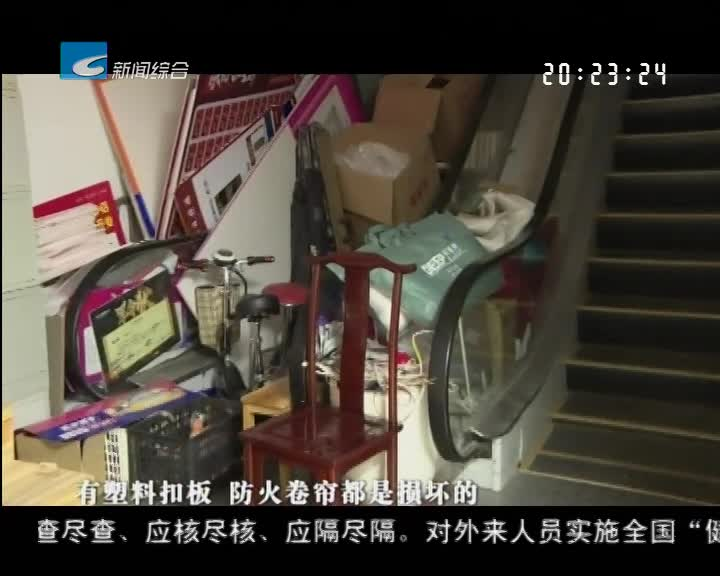 隐患曝光台:松阳创宇时代中心商住两用楼火灾隐患大