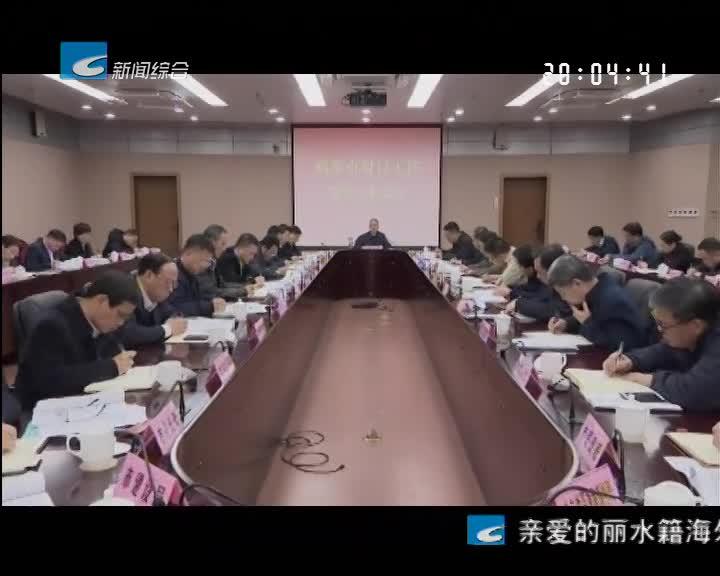 胡海峰在市对口工作领导小组会议上强调:聚决战决胜之力下精准务实之功 用心用力用情完成好对口工作任务