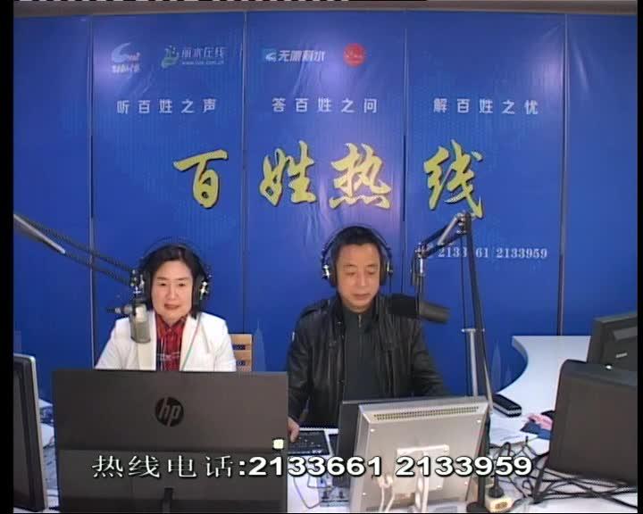 丽水市交通运输局 党委委员、副局长 叶利东