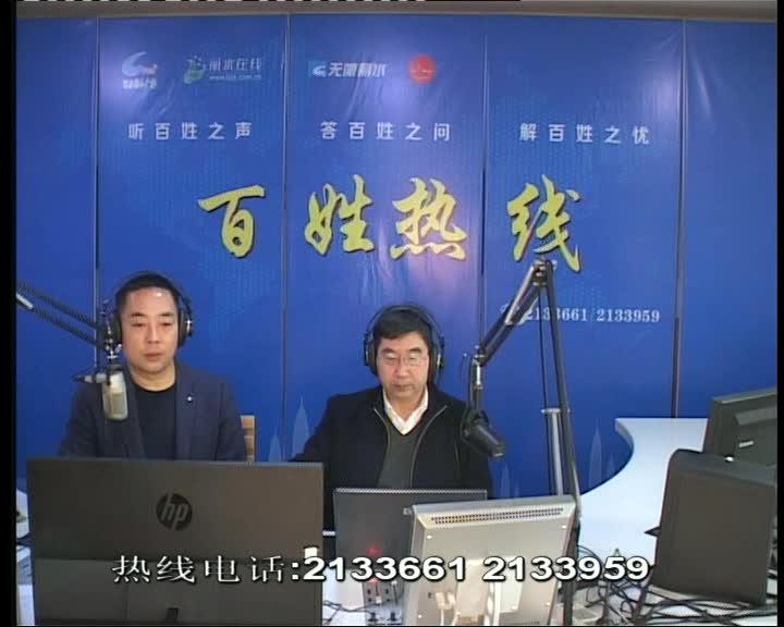 丽水市住房公积金管理中心主任 黄金明