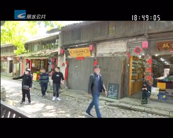 【旅游复苏】古堰画乡迎来旅游小高峰