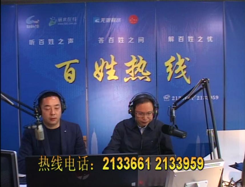 丽水市生态环境局党委副书记、副局长 虞伟鈜