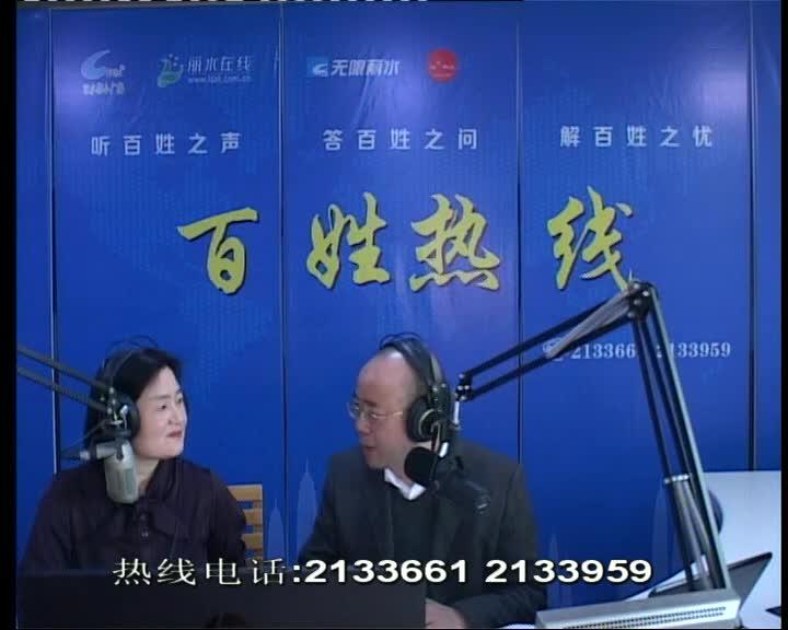 丽水市农业农村局党组成员、副局长 沈元东
