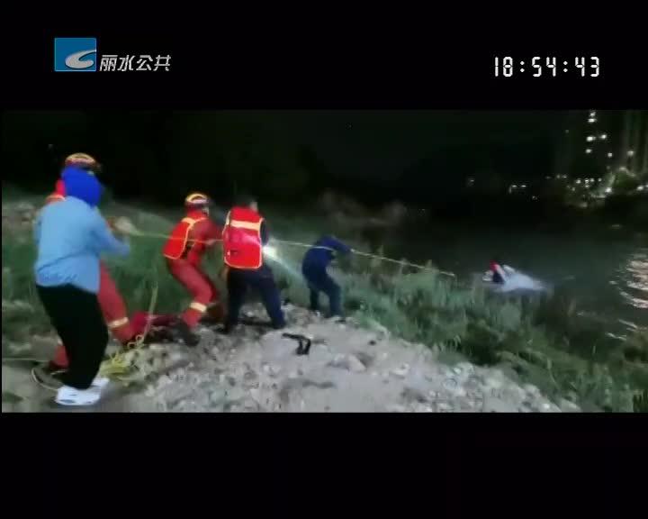 消防紧急营救落水女子
