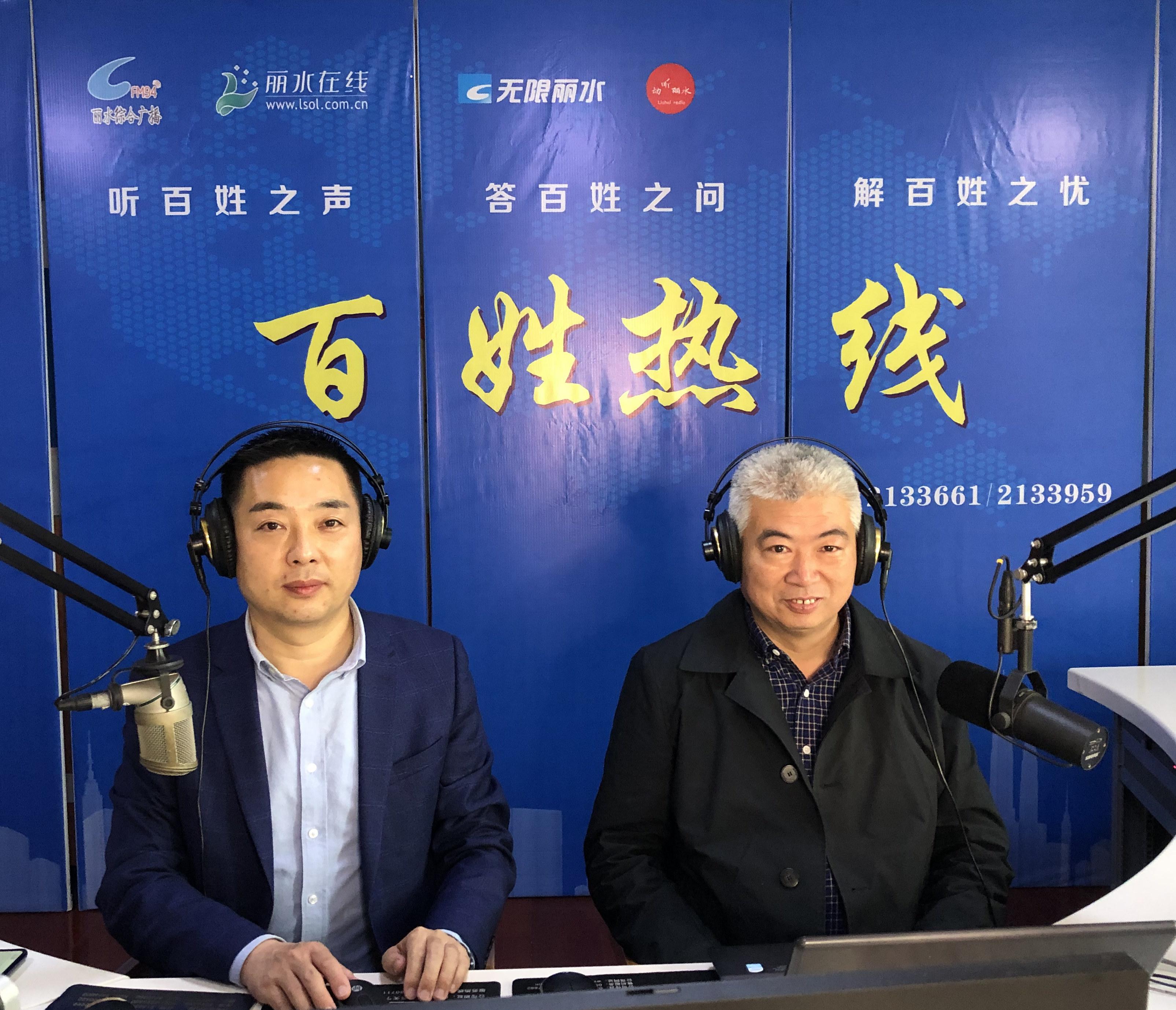 丽水市民政局副局长 蓝小明
