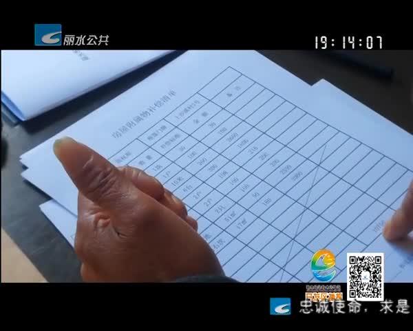 丽水机场项目(上沙溪)征迁签约工作拉开序幕