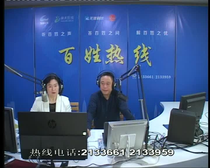 丽水市市场监督管理局党组成员、副局长 李泉清