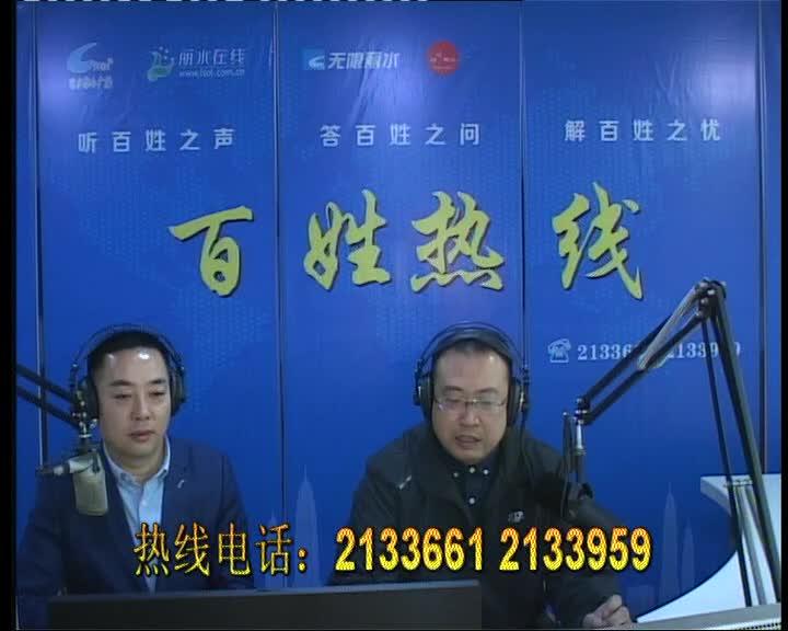 丽水市公共交通集团有限公司董事、总经理 李伟