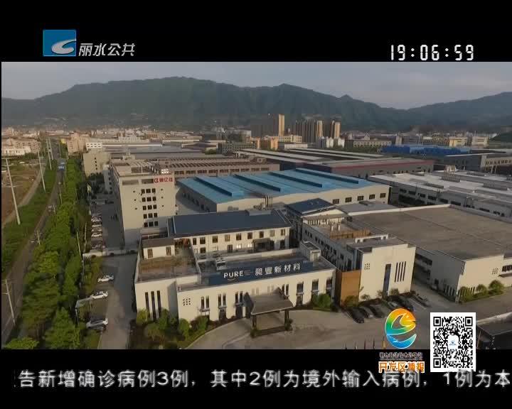 """开发区召开党工委扩大会议  吹响平台""""二次创业""""号角"""