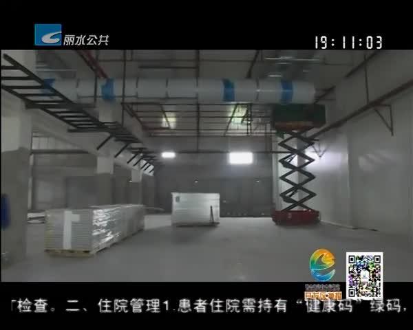 刘志伟:高标准高质量打造芯片产业园