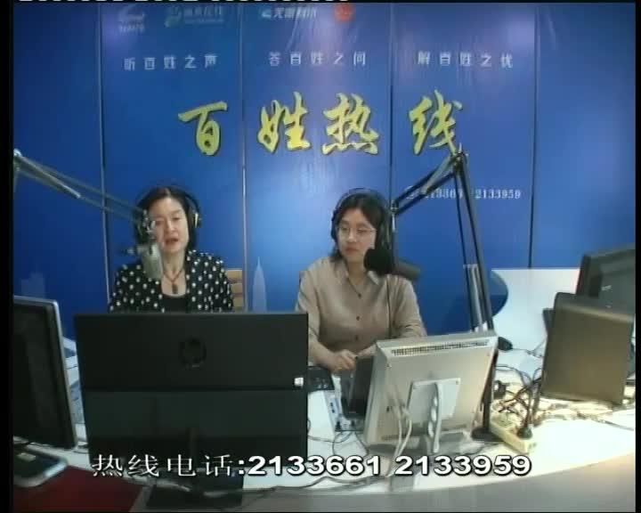 丽水经济技术开发区党群工作部 副部长 汤颖菲