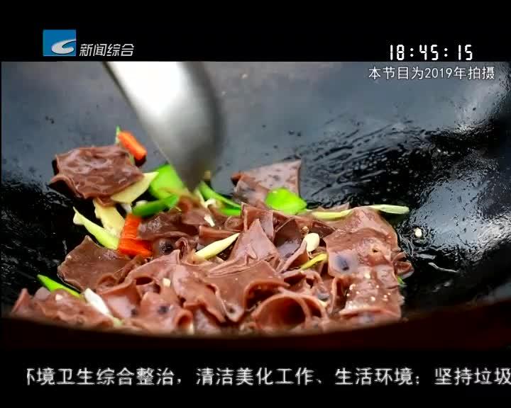 【寻味】龙泉篇:味蕾深处是故乡(上)