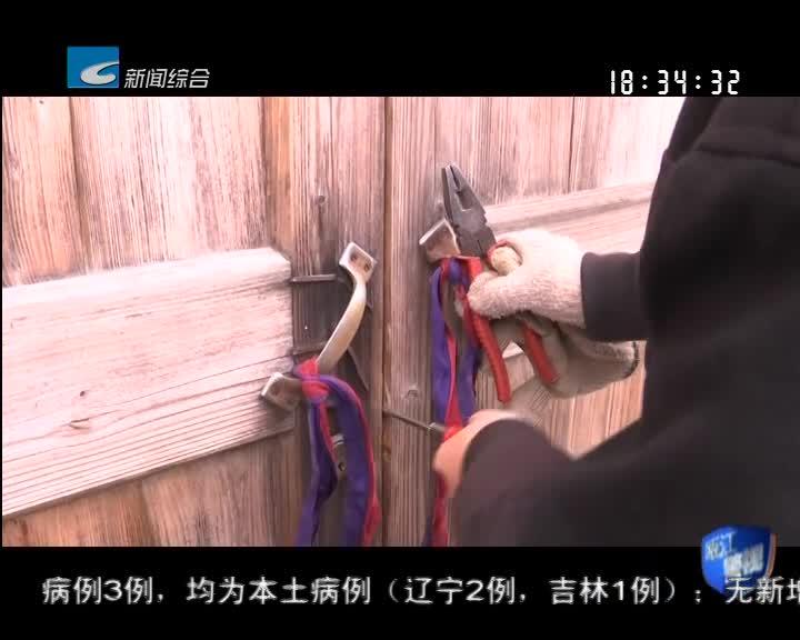 【瓯江警视】被贼惦记的农村老宅