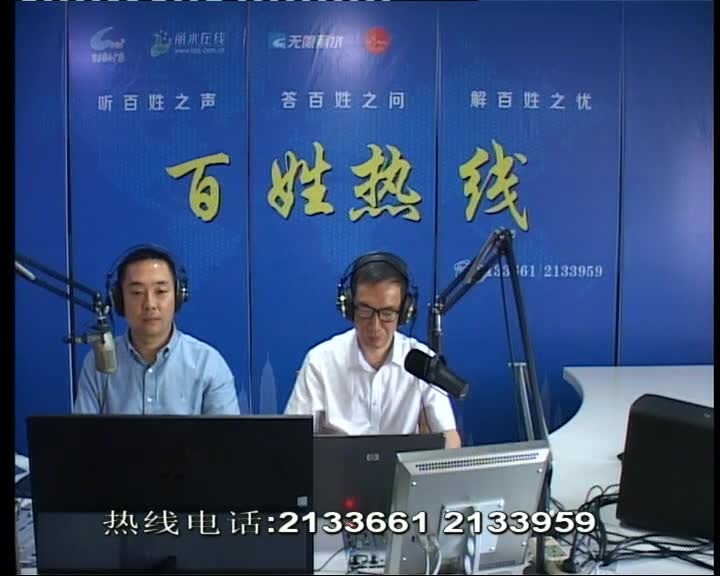 龙泉市第一中学 校长 孙方鸿