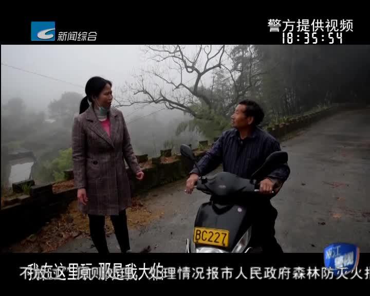 【瓯江警视】二十六年的回家路