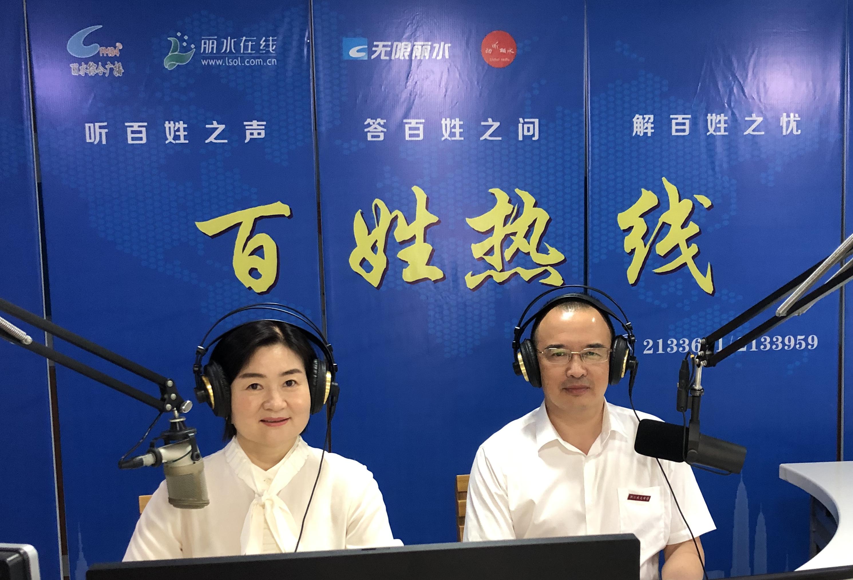 庆元中学党总支书记、校长 吴继华