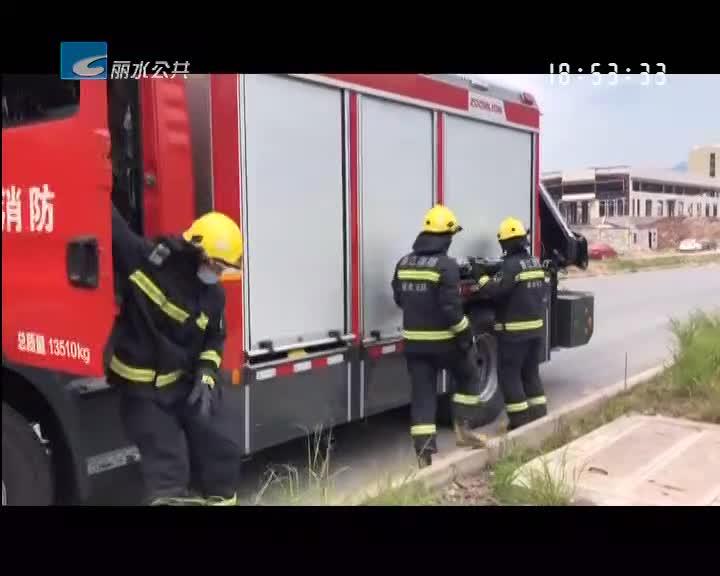 眼镜蛇出没企业办公楼 消防员变身捕蛇达人
