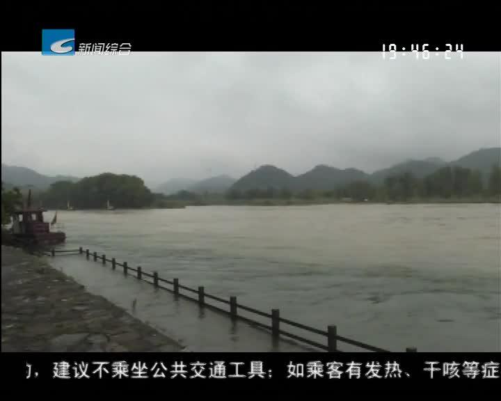 降水持续 古堰画乡景区停航闭园 龙泉部分乡镇受灾