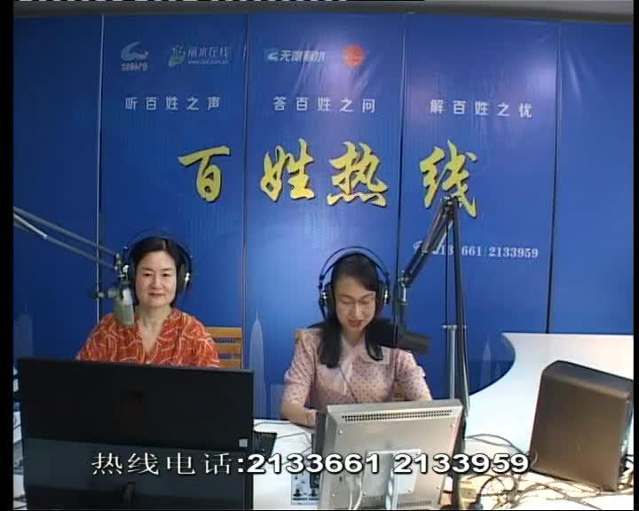 莲都区东西岩风景区旅游开发建设管理中心 副主任 刘佩娟