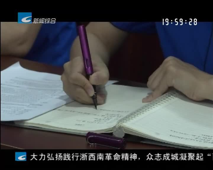 """庆元综合行政执法局:狠抓""""关键细节"""" 督促转变作风 打造无手机会议模式"""