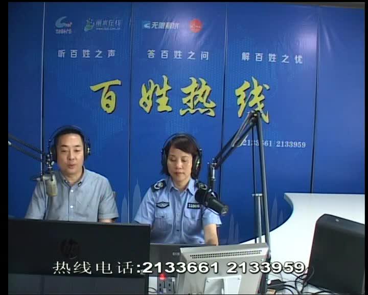 丽水市生态环境局缙云分局党组书记、局长 谢晓华