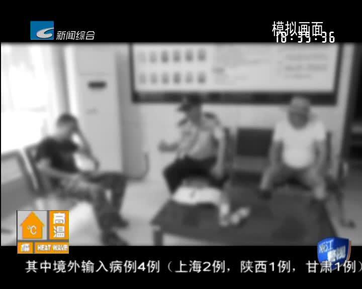 """【瓯江警视】""""派出所好所长""""系列报道(一):获群众五星好评所长——夏华飞"""
