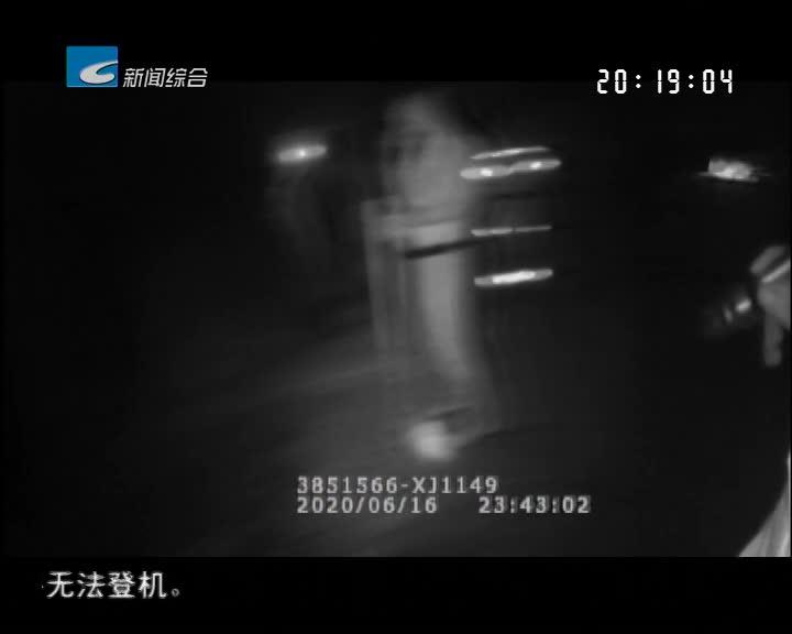 庆元一村民因病走失 多方联合搜救终找回