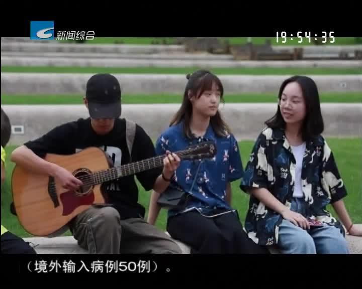 """众志成城 共克时艰:刘骅庆: """"宝藏男孩""""的音乐力量 助力校园""""抗疫"""""""