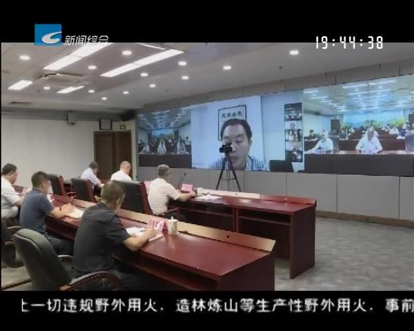"""""""丽水市部门间'最多跑一次'改革研究""""课题结题评审会举行"""