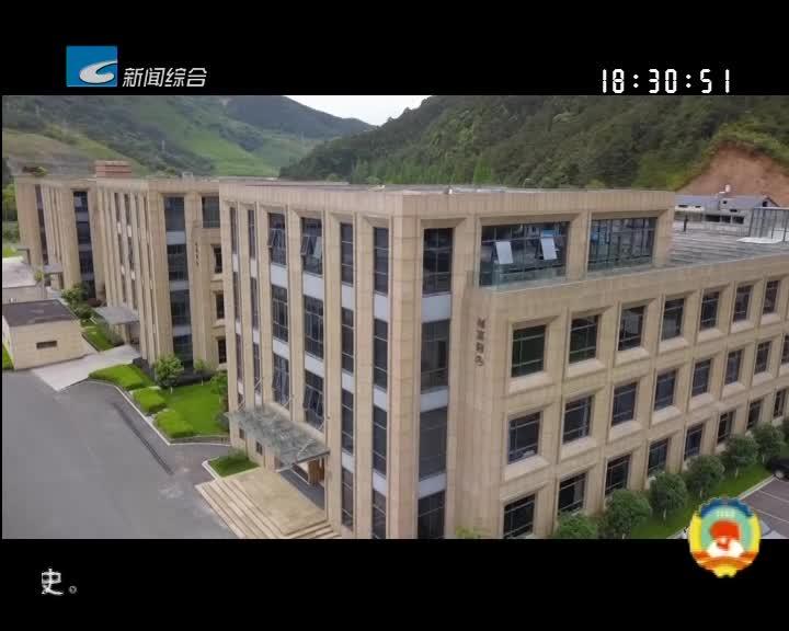 【委员视点】发展公筷产业助推生态产品价值实现