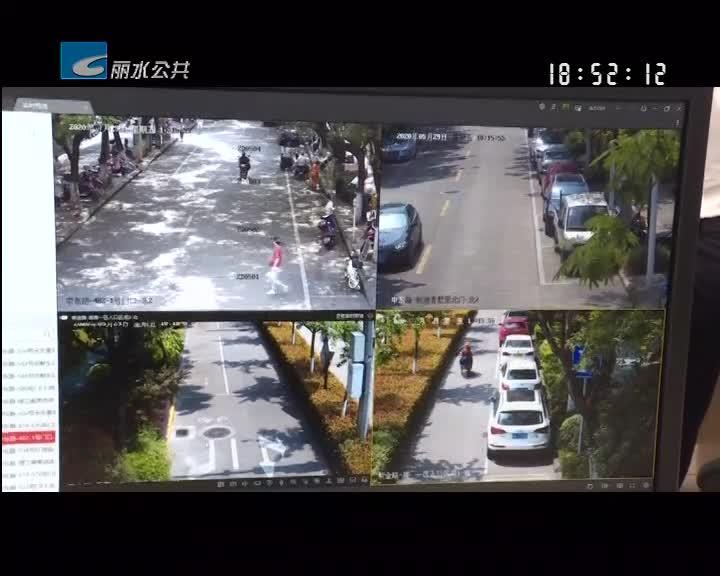 市区智慧停车系统:残疾人可免费停车两小时