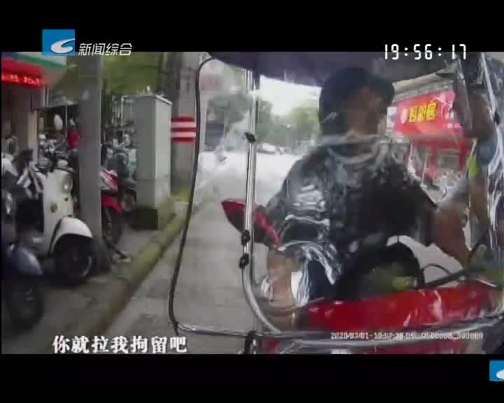 遂昌:电动车禁止安装遮阳伞 女子不听劝被拘7天