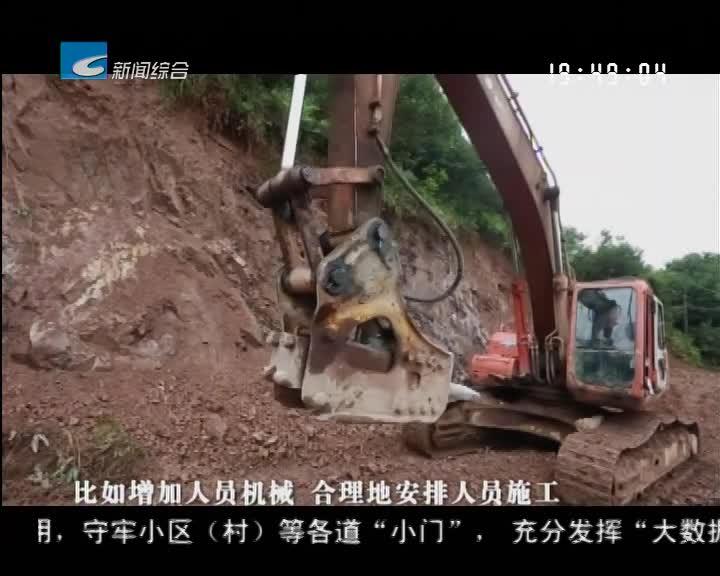 机场建设再迎新节点!土石方工程三个标段均已进场施工