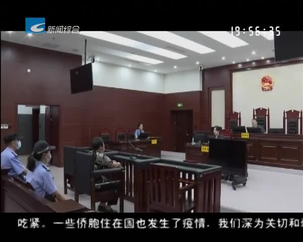 遂昌:老人非法贩卖野生动物被判刑