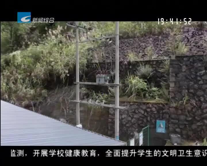 创建百山祖国家公园:为生态让路!年发电量285万度的水电站关停退出