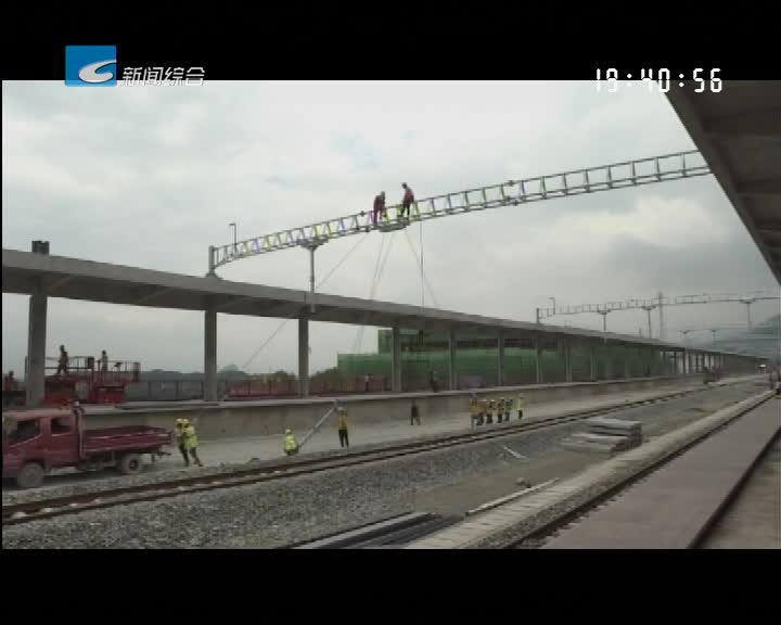 走进衢宁铁路:松阳段全力以赴 确保九月底通车