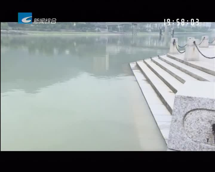 最美丽水好人:青田一四岁女童不慎落水 幸得路人及时相救