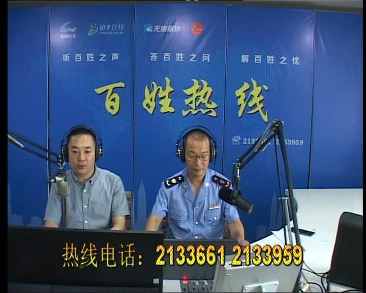 缙云县市场监督管理局党组书记、局长 陈岳飞