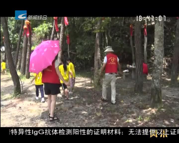 【风采】齐心布局合理谋划庆元全民全域共抓百山祖国家公园创建