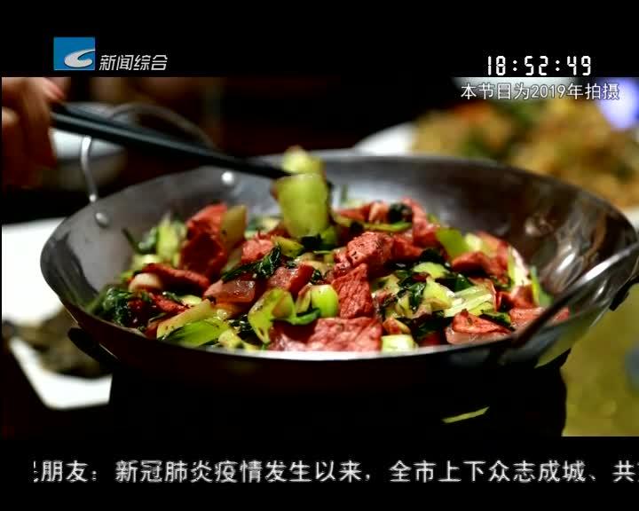 【委员视点】莲都:乡村振兴中的蔬菜产业