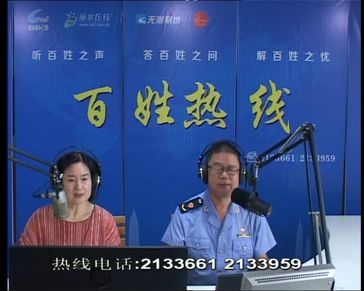 青田县市场监督管理局党组书记、局长 倪灵敏