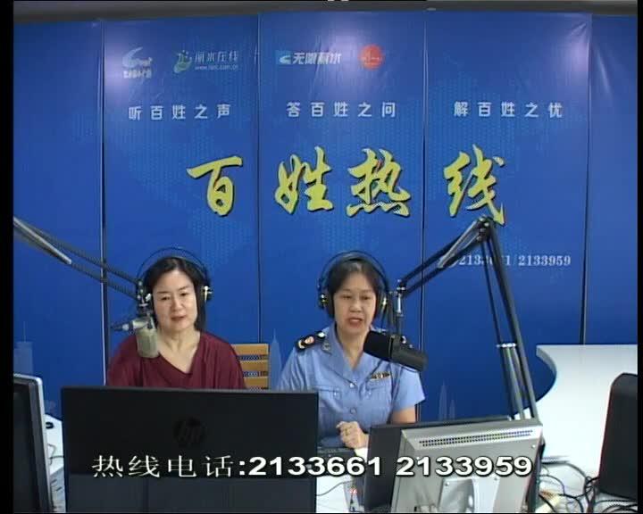 龙泉市市场监督管理局副局长 李春花