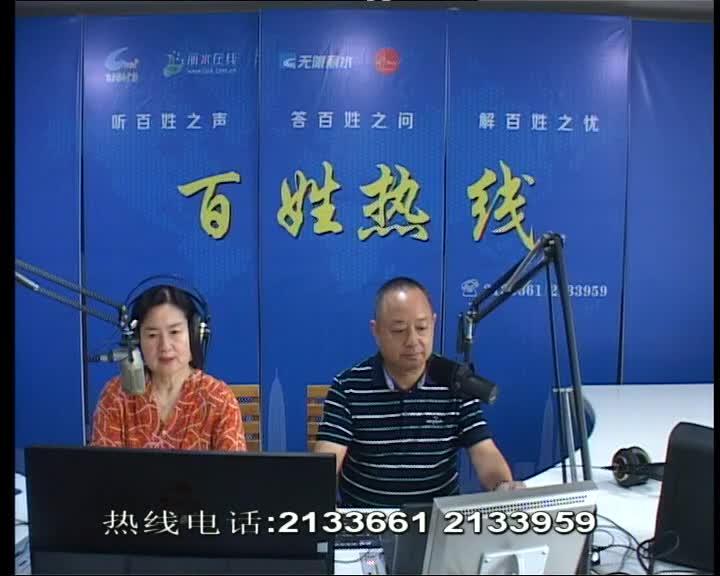 松阳县市场监督管理局党组书记、局长 吕书元