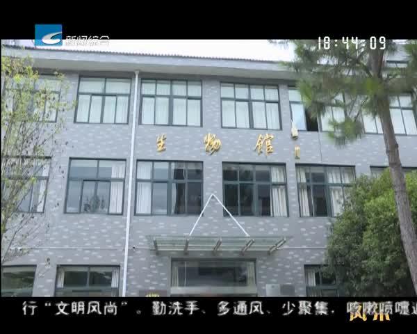 """【风采】景宁:国家公园创建崇尚""""天人合一""""传承畲族文化"""