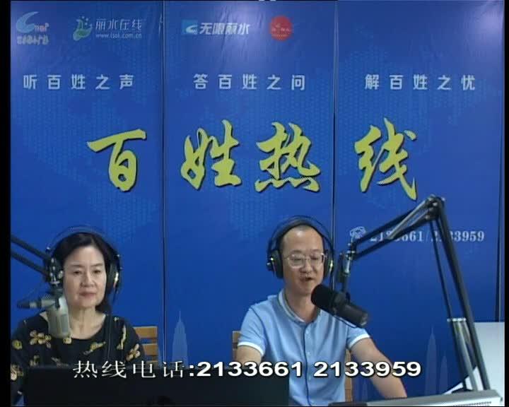 遂昌县市场监督管理局党组成员、副局长 姜敏