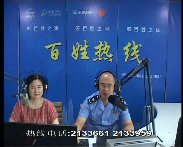 云和县市场监督管理局党组书记、局长 陈俊